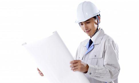 建設現場に関わる3つの技術者について | 読むジョブケン